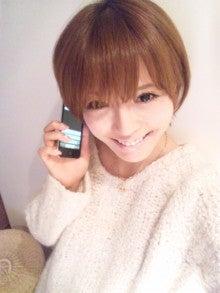 釈由美子オフィシャルブログ「本日も余裕しゃくしゃく」Powered by Ameba-DVC00222.jpg