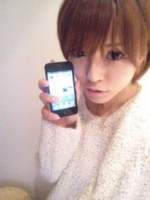 釈由美子オフィシャルブログ「本日も余裕しゃくしゃく」Powered by Ameba-DVC00226.jpg