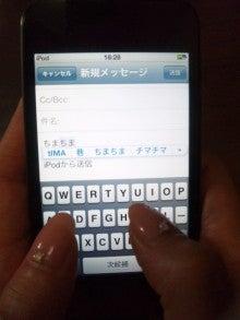 釈由美子オフィシャルブログ「本日も余裕しゃくしゃく」Powered by Ameba-DVC00209.jpg