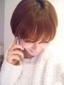 釈由美子オフィシャルブログ「本日も余裕しゃくしゃく」Powered by Ameba-DVC00225.jpg