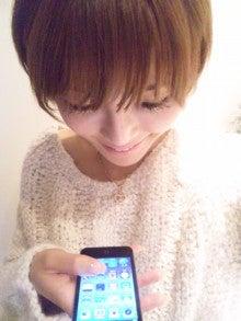 釈由美子オフィシャルブログ「本日も余裕しゃくしゃく」Powered by Ameba-DVC00227.jpg