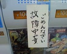 女医風呂 JOYBLOG-201110161812000.jpg