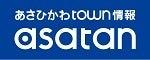 Over The Top! IXION 株式会社APEX 代表取締役 大野明彦の心の移りゆくよしなし事を綴ったブログ-asatan