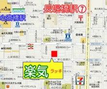 大阪でオイルマッサージ店と出張マッサージ店のブログ