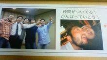 月曜から日本酒を.....的なブログ