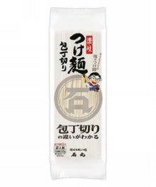 山下@石丸製麺のブログ-讃岐包丁切り「つけ麺」