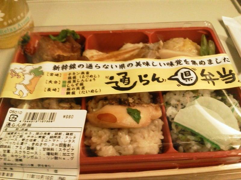 $kamkambiwakokoの風が吹いたらまた会いましょう-NEC_0263.JPG