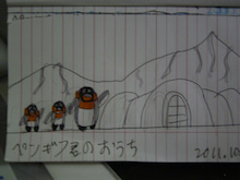 penguinkun`shouse