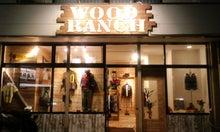 WOOD RANCH 店長のブログ
