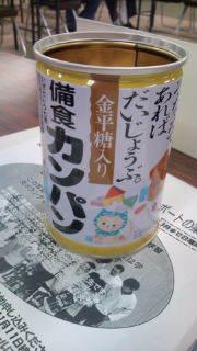 吹田名物すいたまん塾-20111019190420.jpg