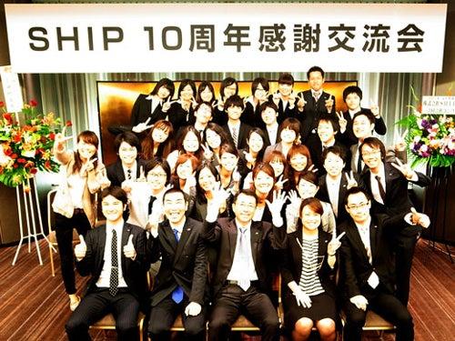 「愛され住宅会社」をつくる、SHIP江川の日記-1017
