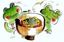 版画家・君島龍輝 オフィシャルブログ☆たっちゃんの今日は何食べる?☆-ニラ蕎麦