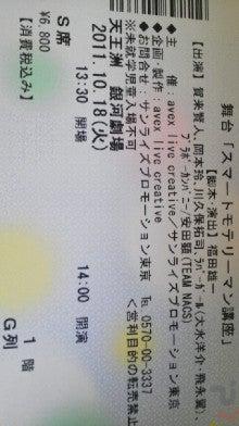 横峯さくらオフィシャルブログ『SAKURA BLOG』powered by アメブロ-2011102007390000.jpg