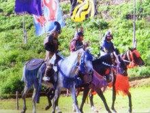 馬とあゆむSOMAのブログ-NEC_1588.jpg