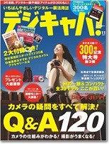 藤井沙央理オフィシャルブログ「SAO-RHYTHM」Powered by Ameba