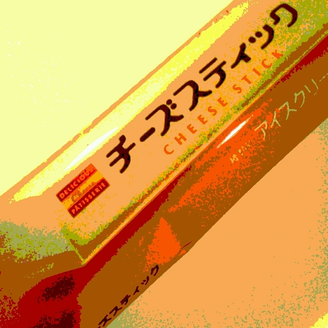 $kamkambiwakokoの風が吹いたらまた会いましょう-1319122868771.jpg