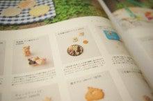 $絵本なお菓子sai*の絵本なクッキー