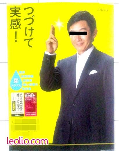 厠(かわや)イヤミ百景-ishida1