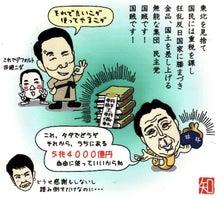 $日本人の進路-韓国支援05