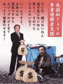 $日本人の進路-韓国支援04