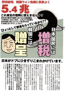 $日本人の進路-韓国支援02