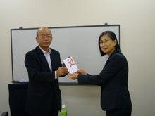 ファイナンス稲門会オフィシャルブログ-目録の贈呈
