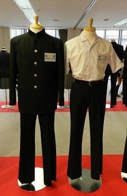 崇徳高等学校制服画像