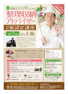 オーケイ小島弘章オフィシャルブログ「KOJIMAGAZINE」Powered by Ameba