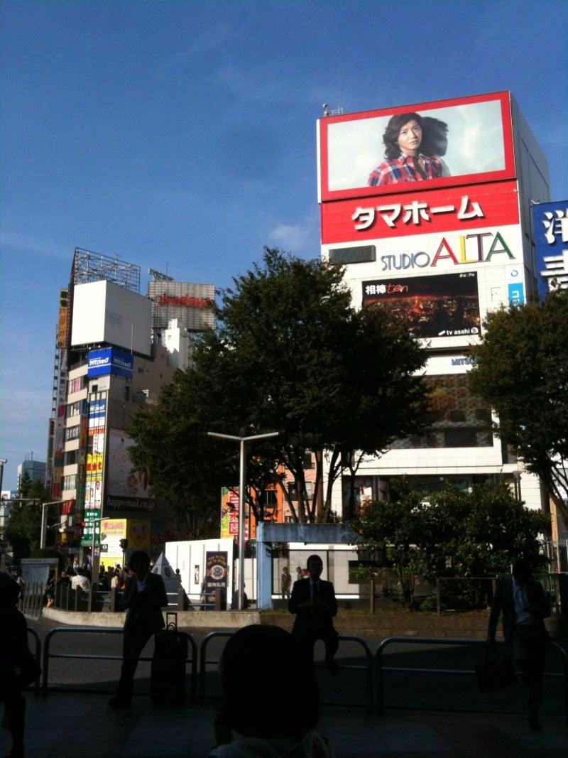 [LIVE]新宿Wildside Tokyoの行き方 | NE BA H NO