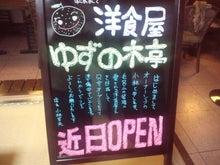 Happy Green Blog-CA3F1608.jpg