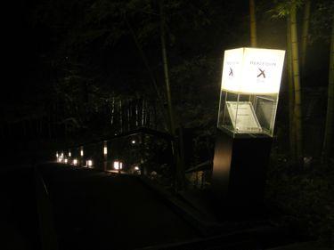 横浜発 驢馬人の美食な日々-HERLEQUIN BIS