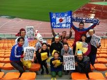 Football Journey ~フットボールがある幸せ~-未設定