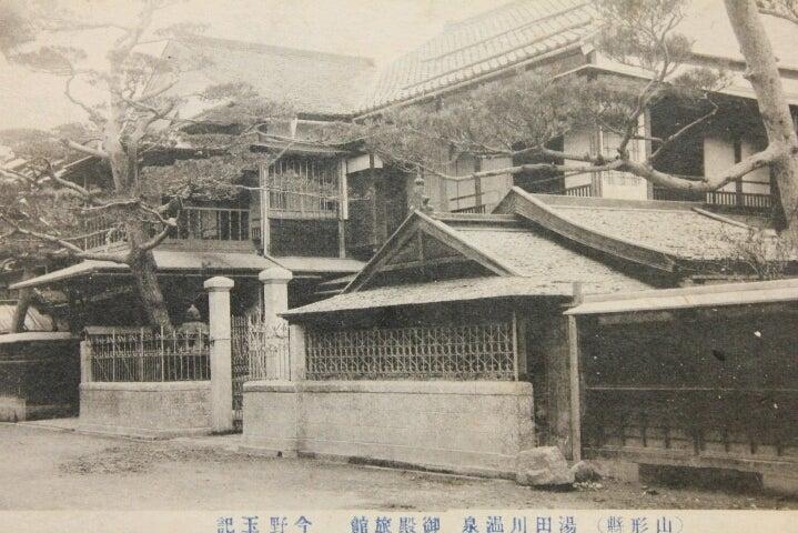 湯田川温泉 隼人旅館のムコ旦那デス。