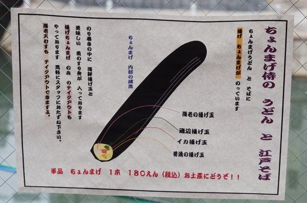 $福岡のグルメブログ