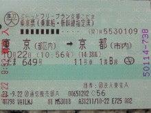 Cherry K-2011102210320000.jpg
