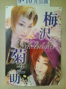 瓦川 ユミのブログ-DSC_0136.JPG
