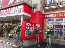 メッドコミュニケーションズ株式会社 みんなのブログ ~Happy Letter~