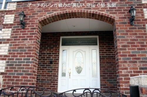 $住まいと環境~手づくり輸入住宅のホームメイド-愛知県C邸玄関