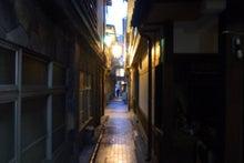 ひとりで旅するブログ
