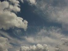 satomiのブログ-sky