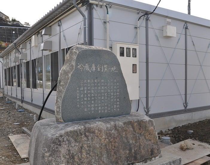 岩手佳代子と復興屋台村「気仙沼横丁」のブログ