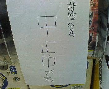 $女医風呂 JOYBLOG-201110221319000.jpg