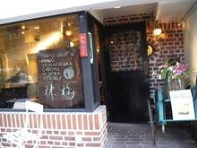 クロキカオリのブログ