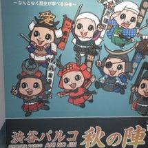 戦国鍋TV渋谷パルコ…