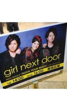 ☆実は、大阪人!☆東京で暮らす主婦のblog               ~今は、SHINHWA~    -SN3J01110001.JPG