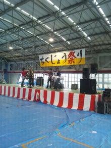 瓦川 ユミのブログ-DSC_0139.JPG