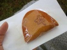 遥香の近況日記-茶菓子2