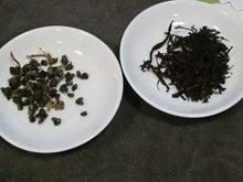 台湾茶・茶音館のひとりごと-茶葉