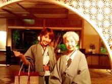 渡辺由布子オフィシャルブログ「Life is a Journey」Powered by Ameba-未設定