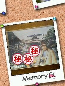 毎日はっぴぃ気分☆-F1002378.jpg